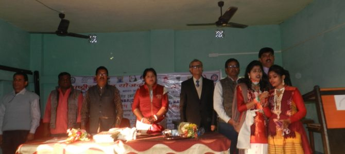 Closing Ceremony of NSS Special Camp 2017 (Seven Days Programme)